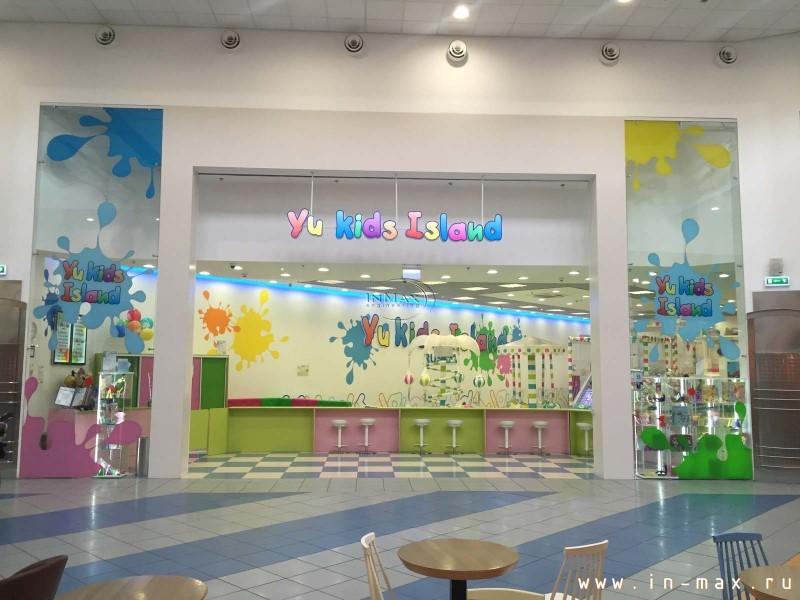 витрина в детский магазин